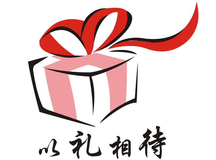<b>烟台礼品团购行业发展趋势</b>