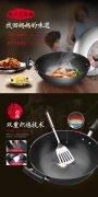 苏泊尔不生锈铸铁炒锅的防锈性